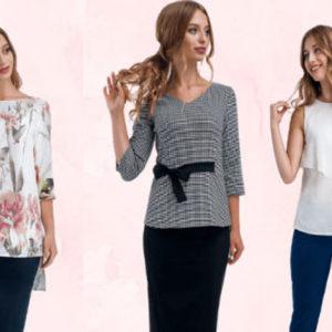 Блузы: как выбрать свою модель